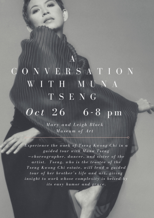 A Conversation with Muna Tseng